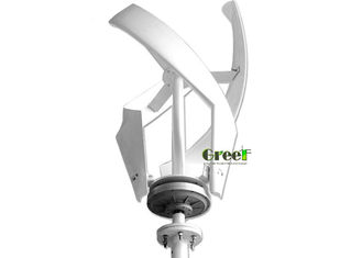 Vertical 200W Wind Turbine , Roof Mounted Wind Turbine CE Certification